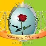 картинки за десктопа с рози