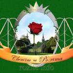 Картинки с рози на десктопа